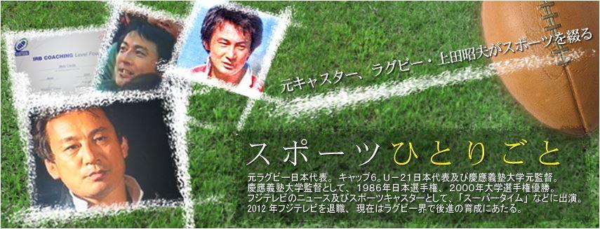 上田昭夫の画像 p1_26