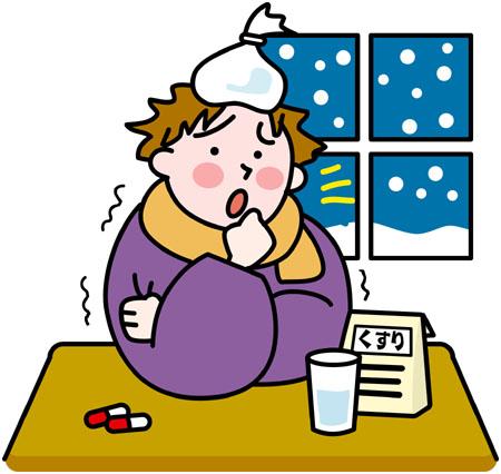 風邪かと思ったら命に関わる病気だった