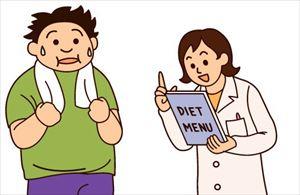 糖尿病の指導